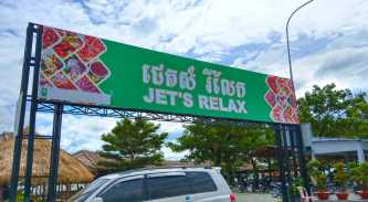 Jet Relax