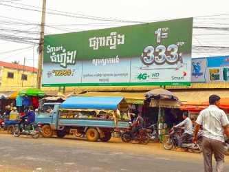 Tbong Khmum