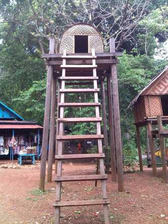 Boeng Yak Loum