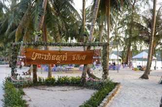 Koh Thansur