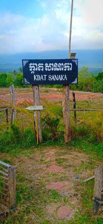 Kdat Sanaka