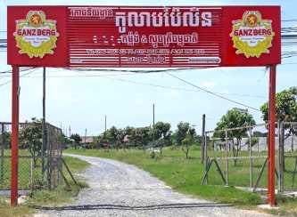 Kolab Pailin Restaurant