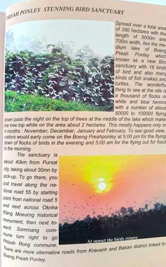 Preah Ponlei Bird Sunctuary
