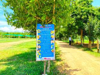 Phnom Kampoul Waterfall