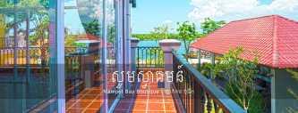 Kampot Bay Boutique