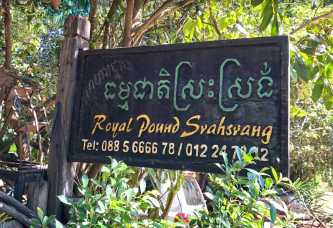 Thommacheat Srah Srang