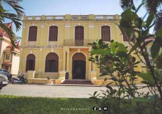 Kampot Provincial Museum