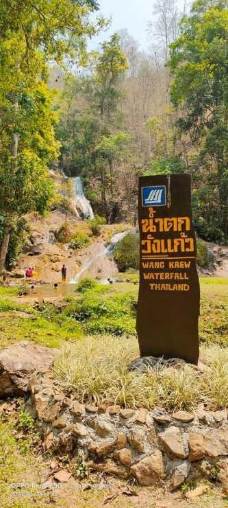 Wang Kaew Waterfall