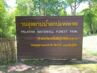 Palatha Village