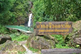 Chokkradin Waterfall