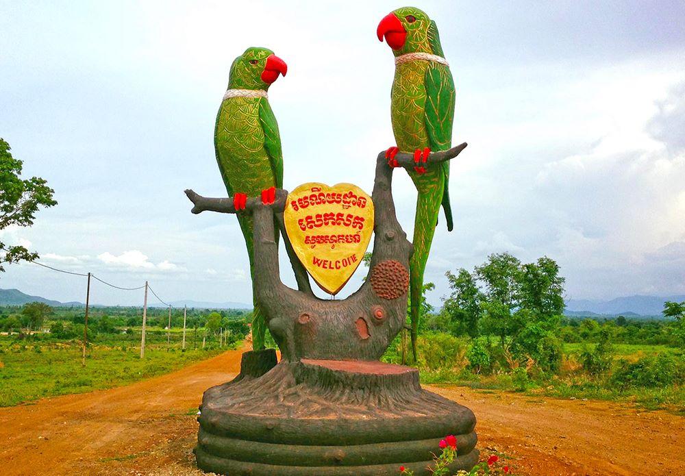 Sek Sak Tourism Resort