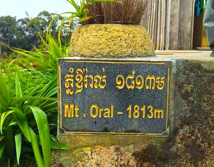 Phnom Aoral