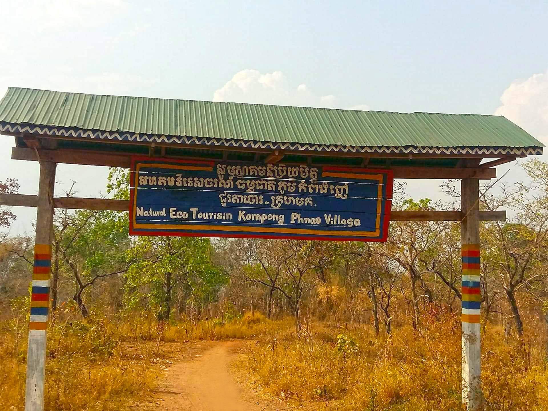 Natural Eco Tourism Kampong Phnov Village
