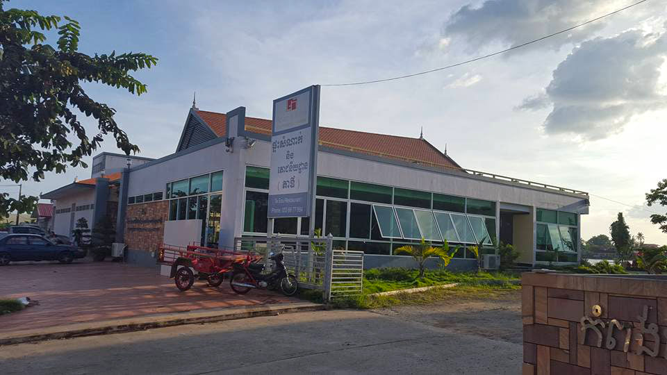 Kampongbay Makeng