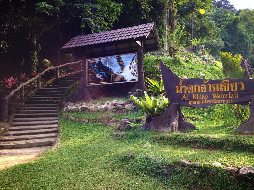 Ai Khiao Waterfall