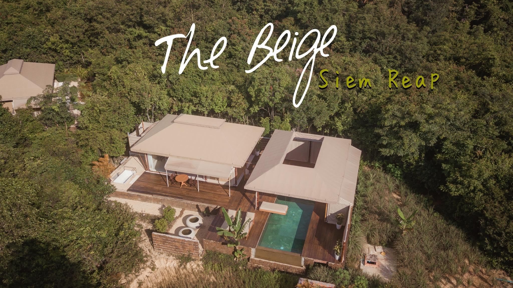 The BEIGE រីសត